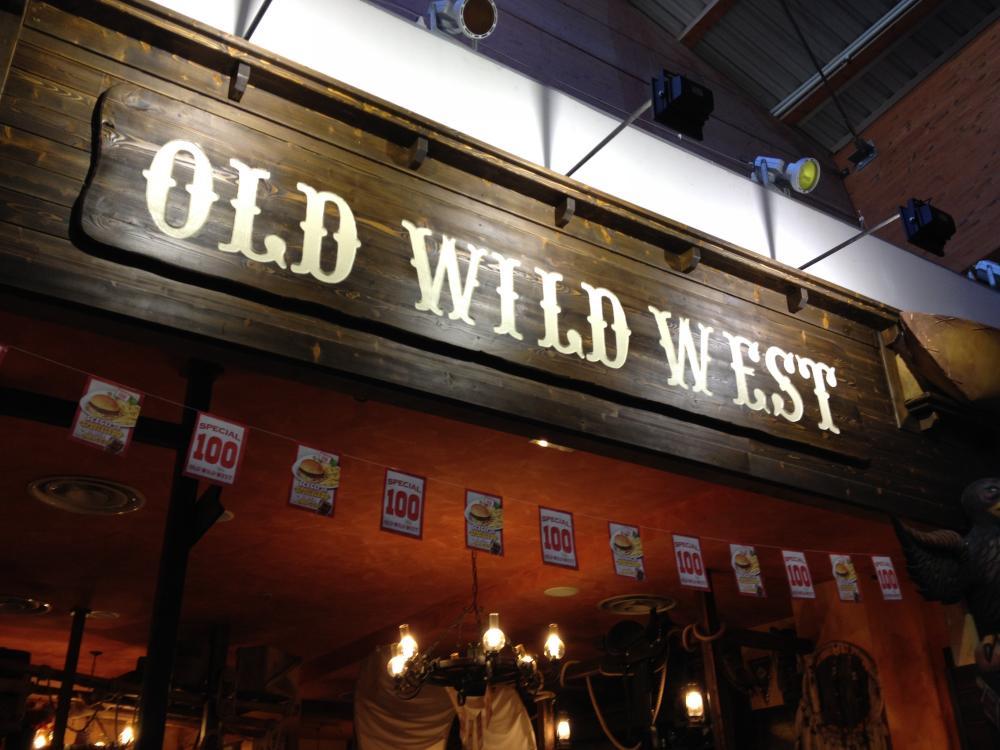 Old Wild West ai Gigli. Un pranzo in salsa USA!